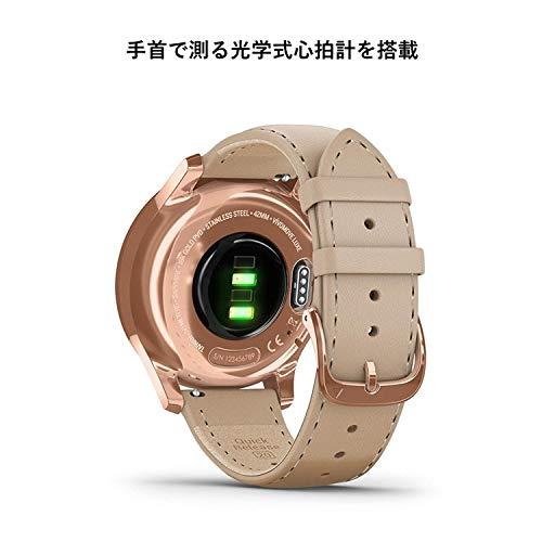 GARMIN(ガーミン)腕時計スマートウォッチvivomoveLuxeLightSandLeather/18KRoseGoldPVDユニセックス010-02241-71