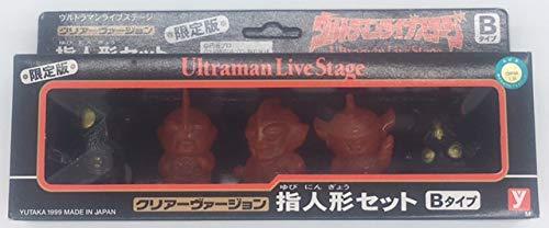 ウルトラマンライブステージ 限定版 指人形セット クリアバージョン Bタイプ ユタカ【絶版品】 4978729106203