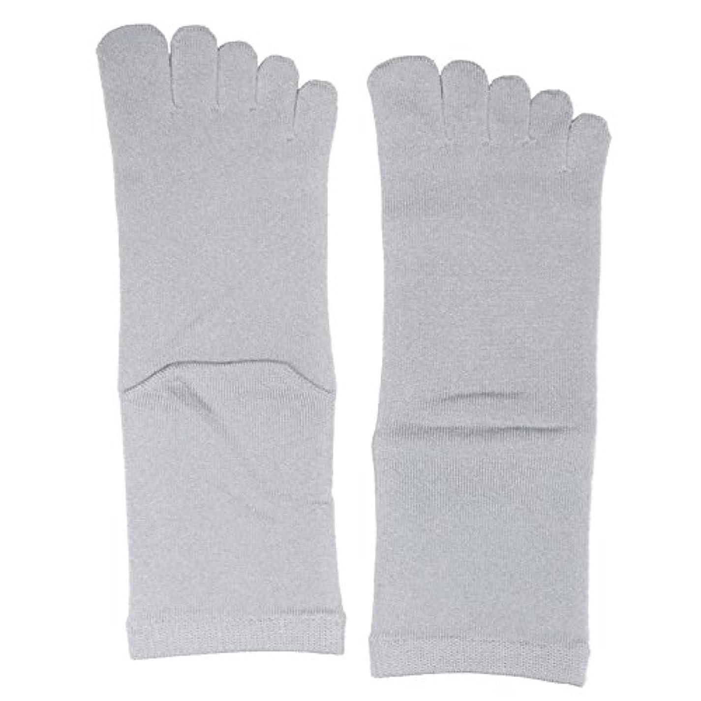 分離任命平方【3足セット】 シルク五本指ソックス レギュラー丈 25-27cm 日本製 (シルバーグレー)絹 靴下