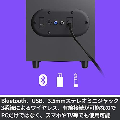 ロジクールBluetooth2.1chワイヤレススピーカーZ407PCスピーカーサブウーファーワイヤレスコントローラー付属最大80Wの没入感のあるサウンド横置き可能3.5mm入力USB入力も可能Windows/Mac/Chrome/iOS/AndoroidOS国内正規品2年間メーカー保証