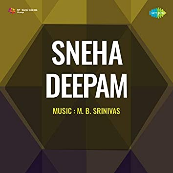 Sneha Deepam (Original Motion Picture Soundtrack)