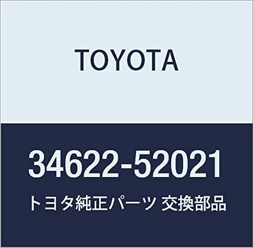 Genuine Toyota Popular product Parts - Br Overdrive gift 34622-52021 Piston