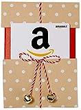 Buono Regalo Amazon.it - Busta di Natale Kraft