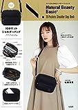 N. Natural Beauty Basic 10Pockets Shoulder Bag Book (宝島社ブランドブック)