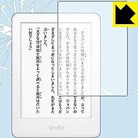 PDA工房 Kindle (第10世代・2019年4月発売モデル)/Kindle キッズモデル 衝撃吸収[光沢] 保護 フィルム 耐衝撃 日本製