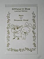 クレヨンしんちゃん ポストカード ネネちゃんとウサギ クレヨンしんちゃん オフィシャルショップ 東京駅限定 ネネちゃん しあわせウサギ
