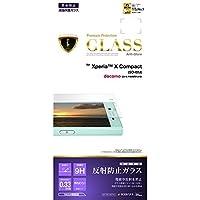 ラスタバナナ Xperia X Compact SO-02J フィルム 強化ガラス 反射防止 バリアパネル エクスペリアX コンパクト 液晶保護フィルム GT767XPXC