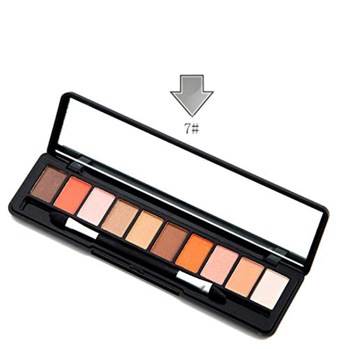 接辞磁気手FidgetGear 10色化粧マットアイシャドウパウダーシマーアイシャドウパレットブラシセット #7