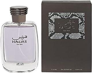Rasasi Hawas For Men 100 milliliters - Eau de Parfum