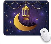 EILANNAマウスパッド アラブのポスター城月お祝い標識ホリデーシンボルスター ゲーミング オフィス最適 おしゃれ 防水 耐久性が良い 滑り止めゴム底 ゲーミングなど適用 用ノートブックコンピュータマウスマット
