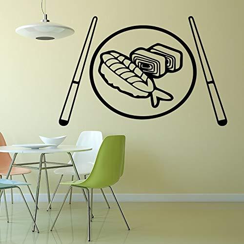Tianpengyuanshuai Japanische Küche Wandaufkleber Restaurant Wohnzimmer Wohnkultur Wandaufkleber abnehmbare Vinyl Wanddekoration51X78cm