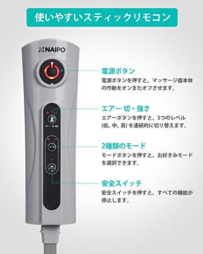 Naipo『フットマッサージャー(MGF-701BD)』