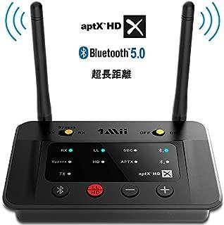 1Mii Bluetooth 5.0 オーディオ トランシーバー (送信機 受信機 バイパス 一台三役 多機能)最新のCSR Bluetooth 5.0+APTX HD LL ダブルアンテナ設計 超長転送距離(最も遠い80メートル) 低遅延 CDの音質音楽に上回った 2台デバイス接続対応 AAC RCA 3.5mm AUX光デジタル対応 TELEC認定 2年の品質保証-B03Pro