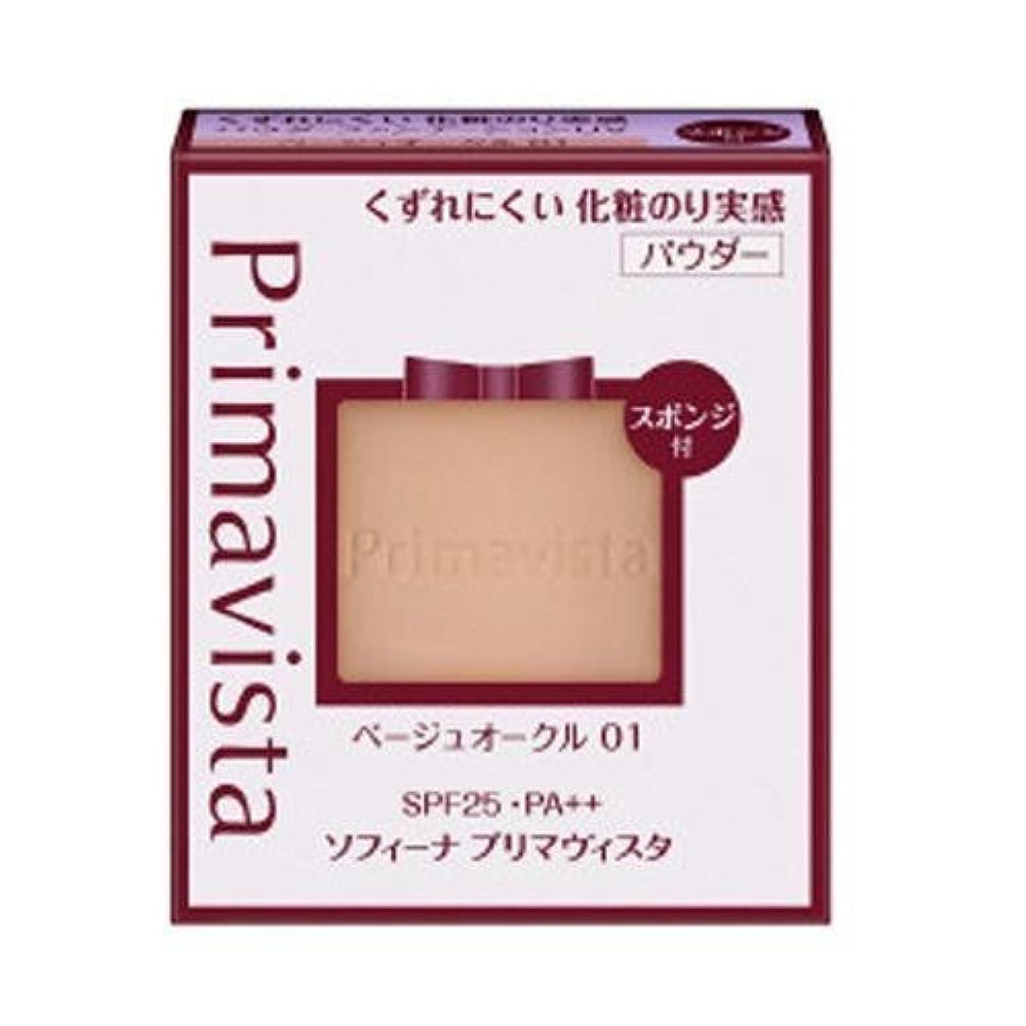 パシフィック固執金属ソフィーナ プリマヴィスタ くずれにくい 化粧のり実感パウダーファンデーションUV ベージュオークル01 レフィル