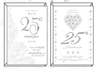 Amazon It Anniversario Matrimonio 20 50 Eur Biglietti