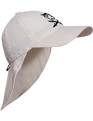 iQ-Company Kinder Cap IQ UV 200 Kids und Neck Jolly Fish, Beige (2110_stone), Gr. 50-55cm