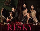 RISKY[Blu-ray/ブルーレイ]