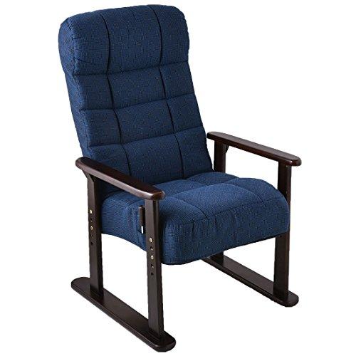 タンスのゲン高座椅子リクライニング7段階高さ調節可能肘つきハイバックリラックスチェアネイビー21300089NV【57251】
