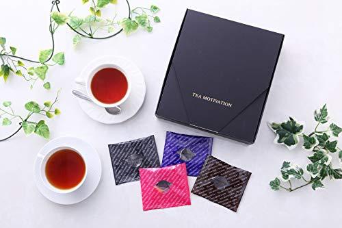 【ギフト包装済】紅茶ギフト Lセット/ダージリン/アッサム/アールグレイ/ももりんご ティーバッグ11包×4箱計44包 最高級品質 TEA MOTIVATION