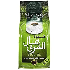 Brazilian Coffee with Cardamom 200g