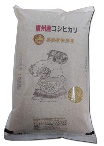 長野県東御産 玄米 残留農薬ゼロ PND コシヒカリ 1等 令和元年産 5kg 信州米