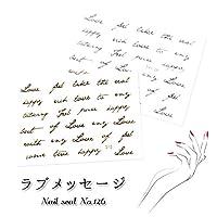ネイルシール 【126】 ラブメッセージ (シルバー) ネイルアート