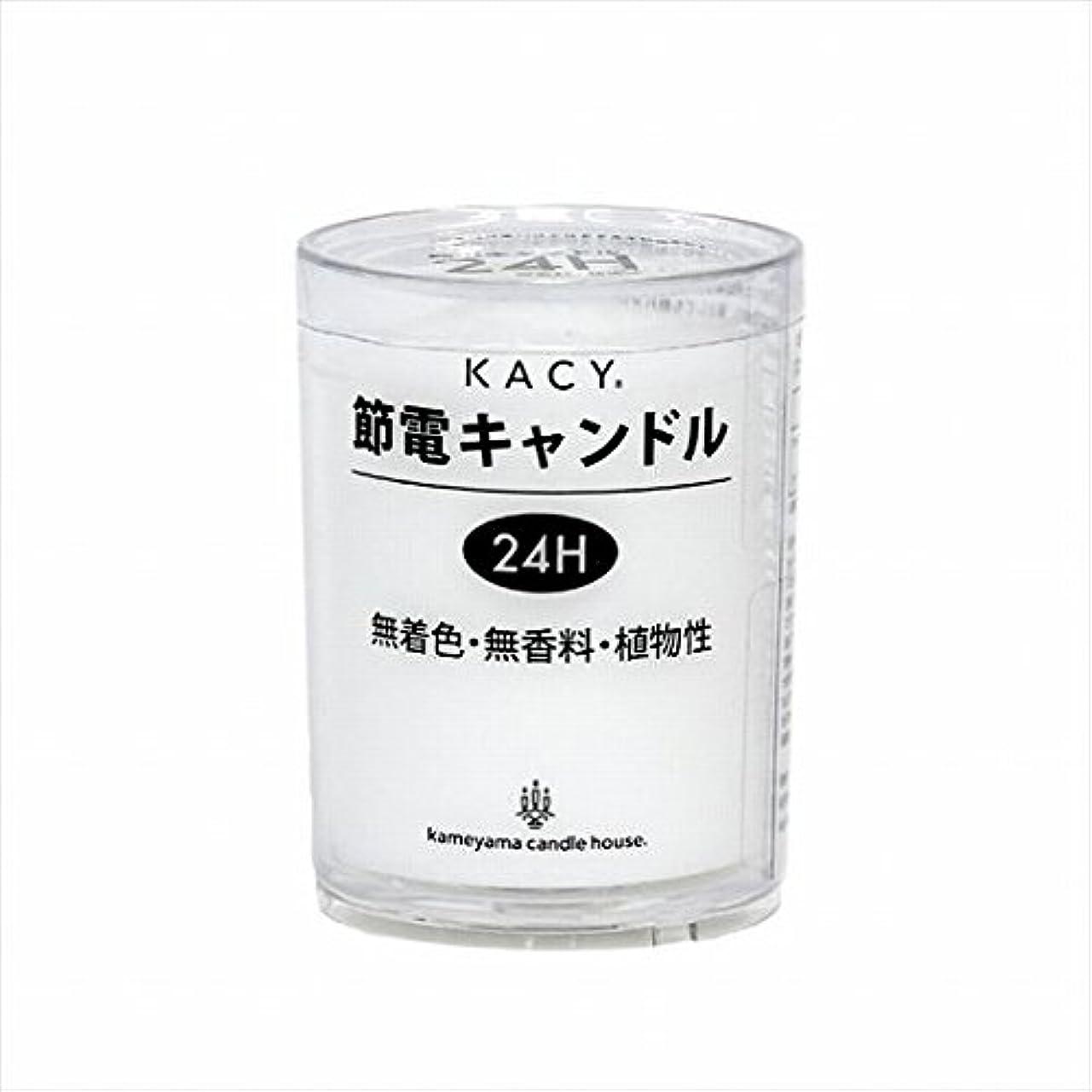 不注意プランターズームインするカメヤマキャンドル(kameyama candle) 節電キャンドル 24時間タイプ 「 クリア 」