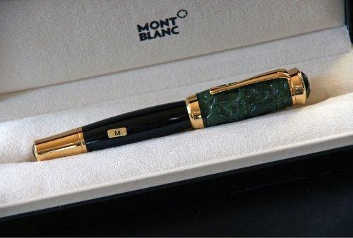 Montblanc Füller Fountain pen Qing Dynasty Ltd. Ed. 2002
