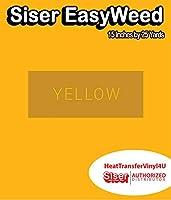 Siser EasyWeed アイロン接着 熱転写ビニール - 15インチ 25 Yards イエロー HTV4USEW15x25YD