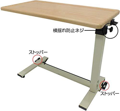 睦三『No.731ベッドサイドテーブル(KL-G)』