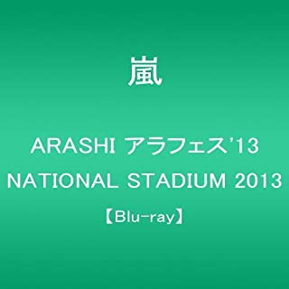 ARASHI アラフェス'13 NATIONAL STADIUM 2013 【Blu-ray】