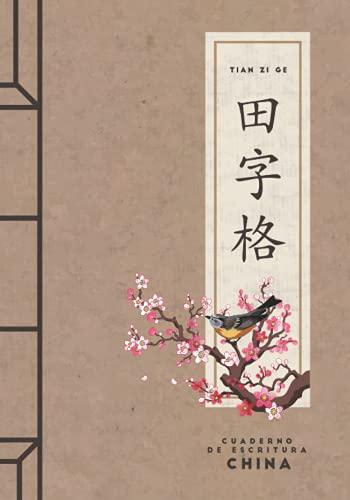 Cuaderno de Escritura China: Tian Zi Ge: 100 páginas de Pinyin Tian Zi Ge para la práctica de la escritura china | Ideal para el entrenamiento de caligrafía china