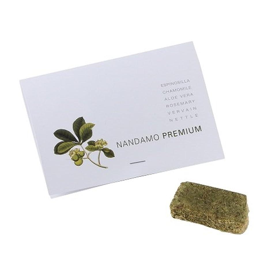 れんがダイヤモンド水を飲むNANDAMO PREMIUM(ナンダモプレミアム)ナンダモプレミアム12.5g