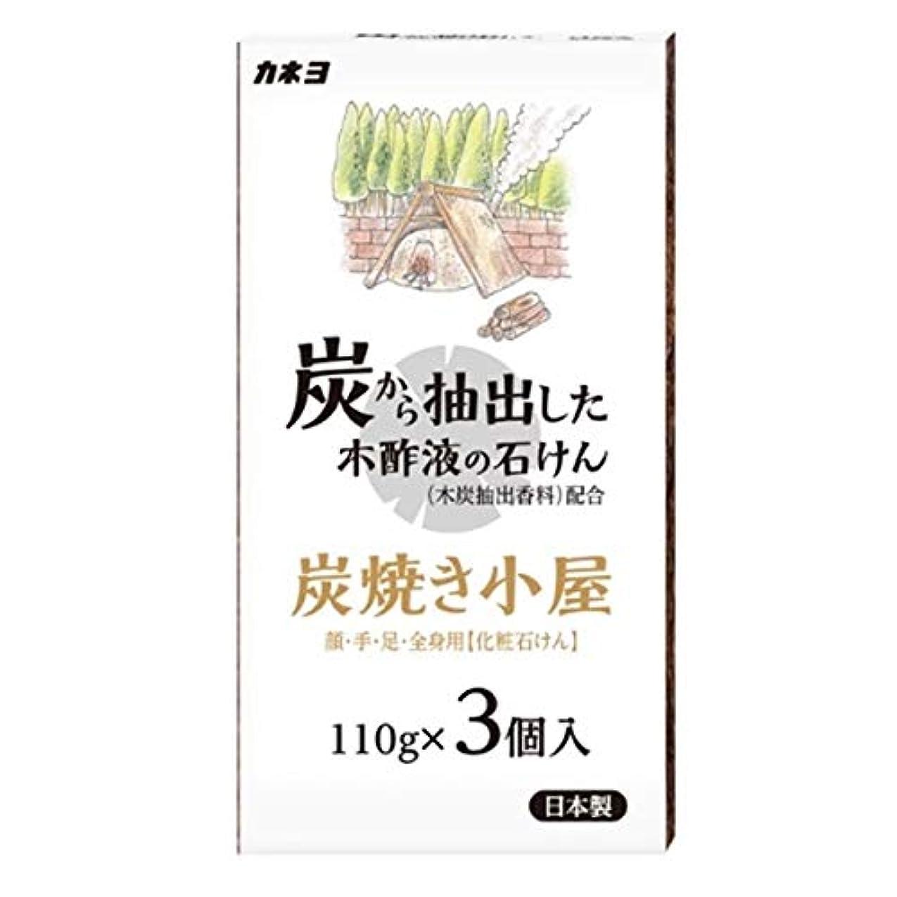 眠いですすき騒ぎ【ケース販売】 カネヨ石鹸 炭焼小屋 化粧石けん 110g×3個入 36箱