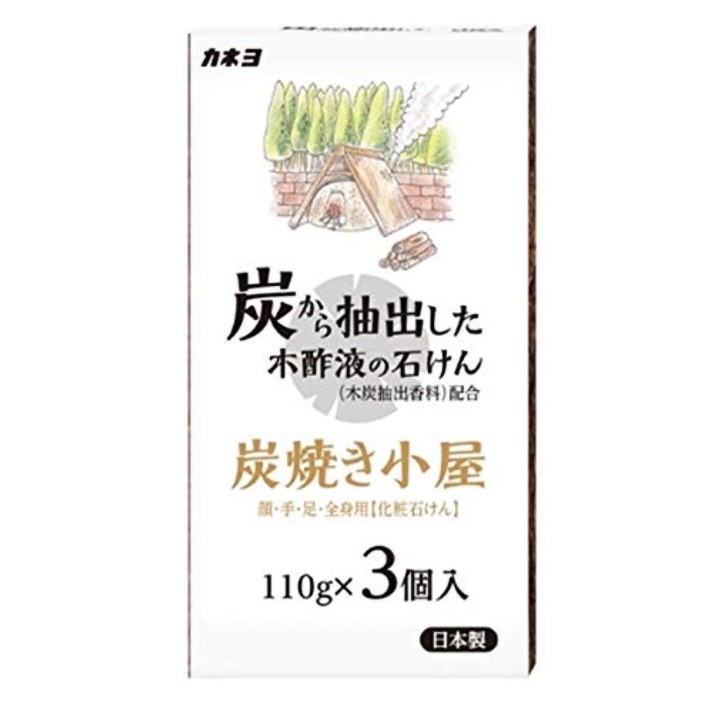 爪慈悲タンカー【ケース販売】 カネヨ石鹸 炭焼小屋 化粧石けん 110g×3個入 36箱
