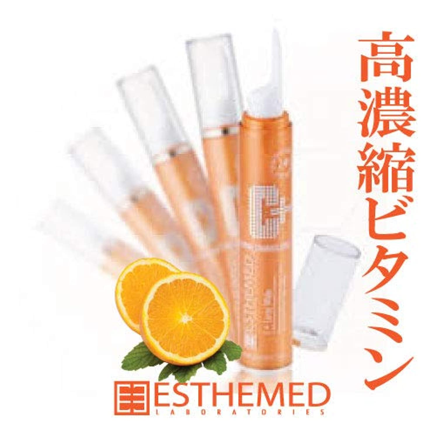 気難しい増強する責任[ESTHEMED][エステメド]純粋なビタミンCの驚くホワイトニングC+レーザーホワイト15ml/ビタミン、Whitening、レーザ