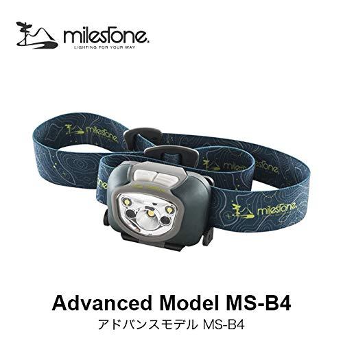 マイルストーン(milestone)『LEDヘッドライト(MS-B4)』