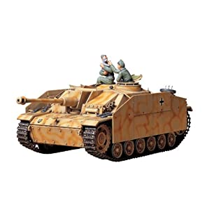 タミヤ 1/35 ミリタリーミニチュアシリーズ N0.197 ドイツ陸軍 III号突撃砲 G型 初期型 プラモデル 35197