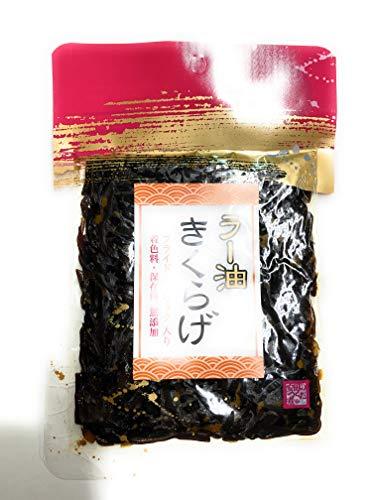 小豆島 安田 醤の郷 ラー油きくらげ 70g ×3パック ポストイン可能品