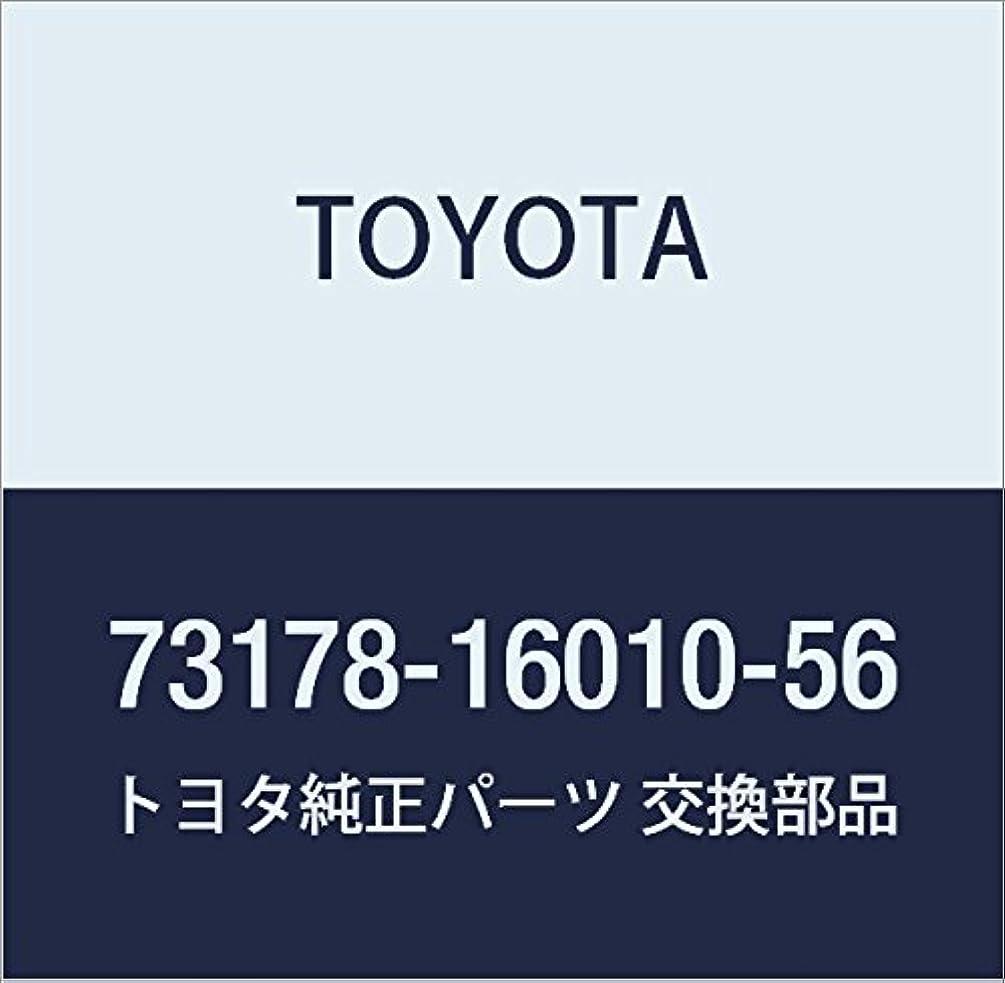 Genuine Toyota 73178-16010-56 Seat Belt Anchor Cover Cap