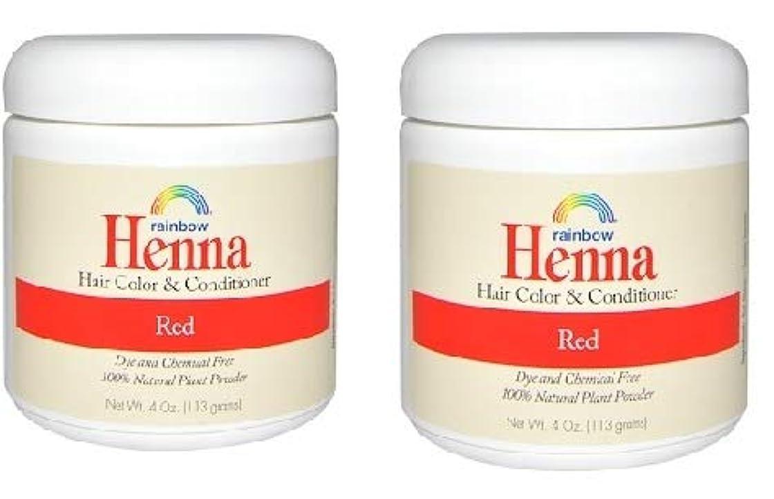 レルム説得音声【ハワイ直送】2個セット 100% オーガニック ヘナ/ヘンナ レッド 113グラム 【2pk】 Rainbow Research, Henna, 100% Botanical Hair Color and Conditioner, Persian Red, 4 oz