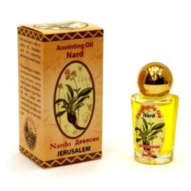 教その結果としてHoly Land Blessed Anointingオイル30?ml Biblical Fragrance Jerusalem byベツレヘムギフトTM