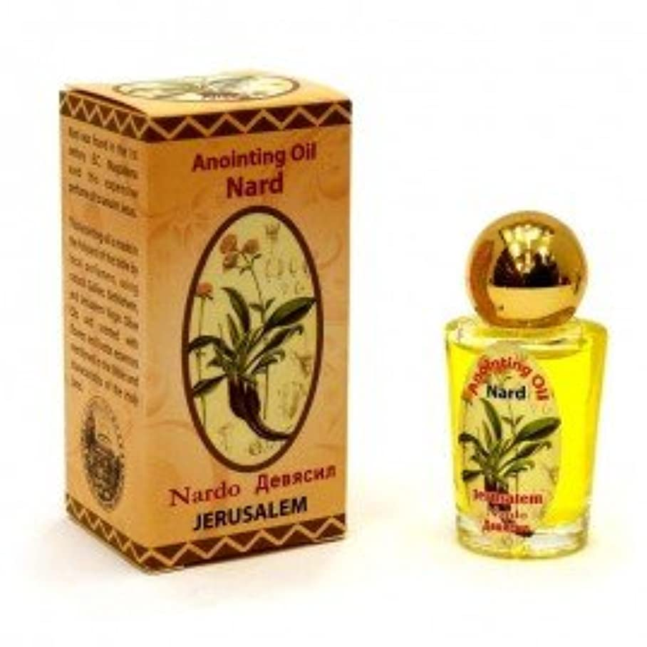 先住民応援する喉頭Holy Land Blessed Anointingオイル30?ml Biblical Fragrance Jerusalem byベツレヘムギフトTM