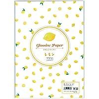 A4グラシン紙【フルーツ柄 レモン】透けるデザインペーパー ラッピング コラージュ素材
