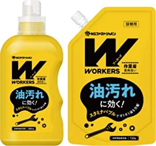WORKERS 作業着 専用洗い 液体洗剤 プロ仕様 本体 (800g) 詰替 (720g) セット