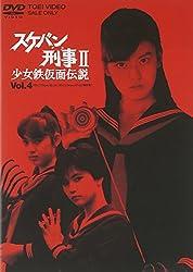 amazon.co.jp DVD VOL.4