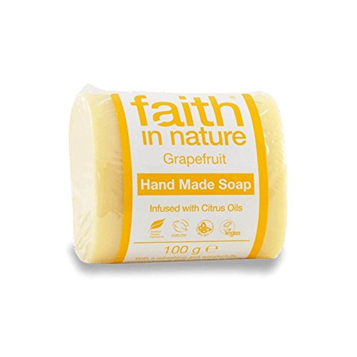味わう克服する雑多なFaith in Nature Grapefruit Soap 100g (Pack of 2) - 自然グレープフルーツ石鹸100グラムの信仰 (x2) [並行輸入品]