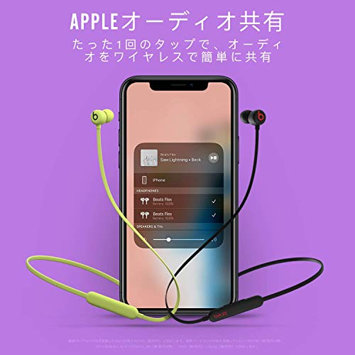 BeatsFlexワイヤレスイヤフォン–AppleW1ヘッドフォンチップ、マグネット式イヤーバッド、Class1Bluetooth、最大12時間の再生時間-イエロー