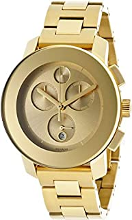 Movado Bold Men's Gold Tone Dial Gold Plated Stainless Steel Band Watch - 3600076