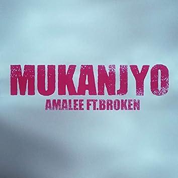 """MUKANJYO (from """"Vinland Saga"""")"""